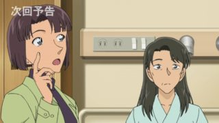 Detektiv-Conan-Episode-990-4