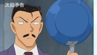 Detektiv-Conan-Episode-997-4