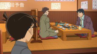 Detektiv-Conan-Episode-998-4