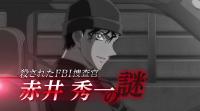 Detektiv Conan Film 18 Shuichi Akai