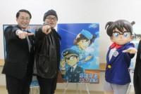 Detektiv Conan Flughafen Tottori Gosho Aoyama Shinji Hirai