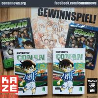 Detektiv Conan-Fußball-Gewinnspiel ConanNews.org