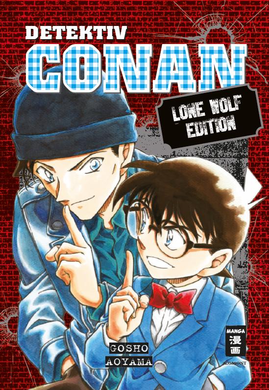 Lone Wolf Edition