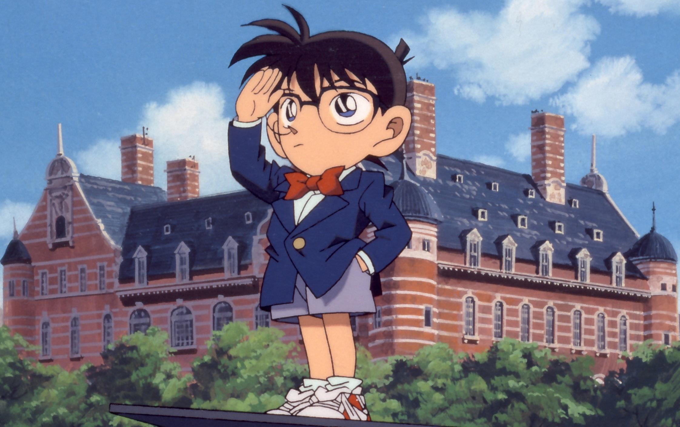 Pro Sieben Maxx Detektiv Conan