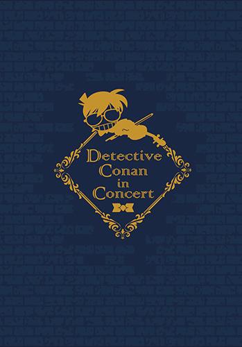 Detektiv Conan Special Concert