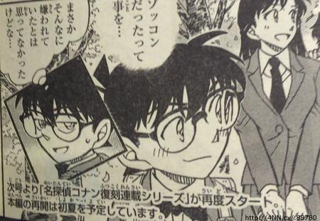 Detektiv Conan pausiert in Japan wieder