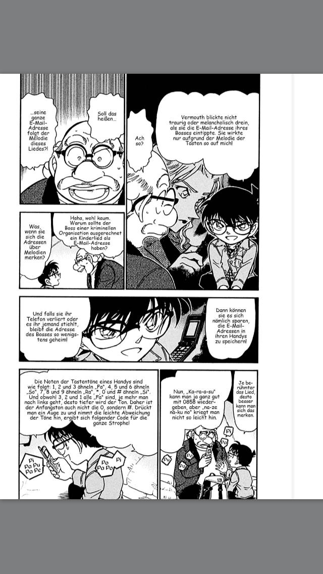 Kaito Kid E Book Screenshot