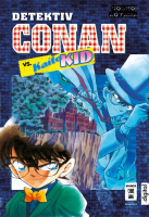 Detektiv Conan vs. Kaito Kid Kindle Edition