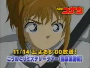 Episode 555
