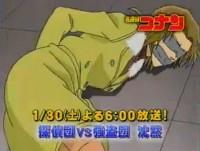 Episode 564
