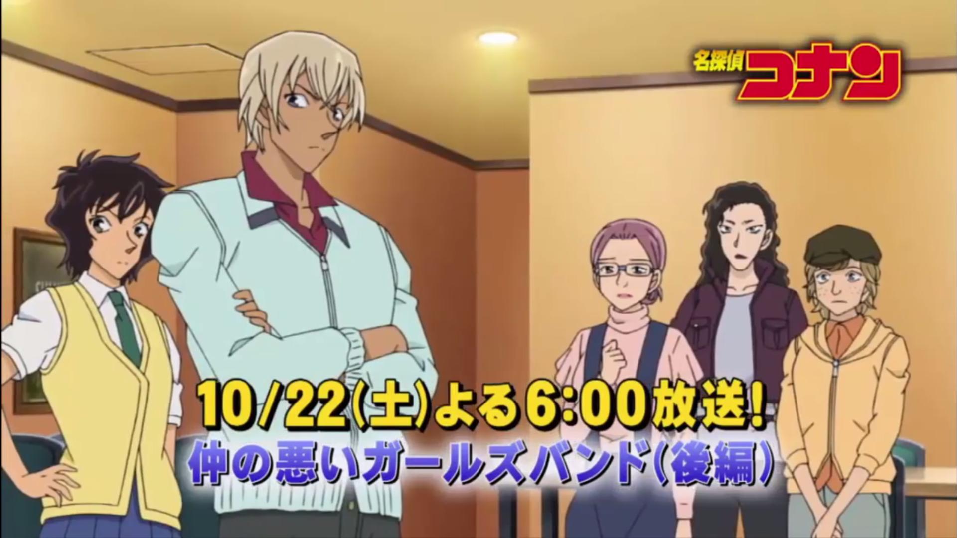episode-837-1