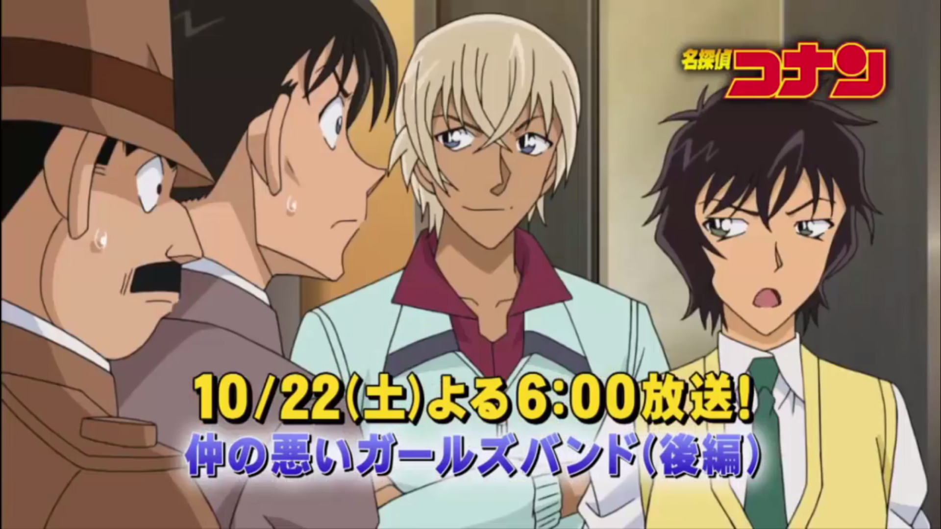 episode-837-2