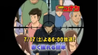Episode 581