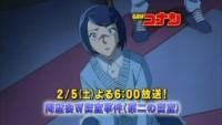 Episode 604