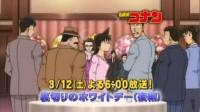 Episode 609