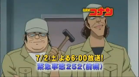 Episode 622