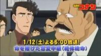 Episode_682v