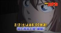 Episode_685v