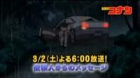 Episode_689v