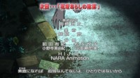 Episode_696