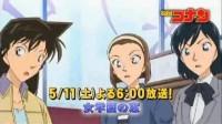 Episode_697v