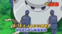 Episode_698