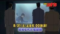 Episode_707