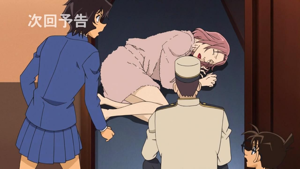Episode_759
