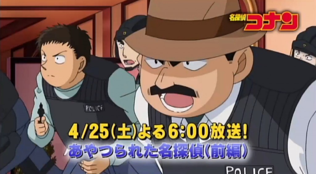 Episode_775
