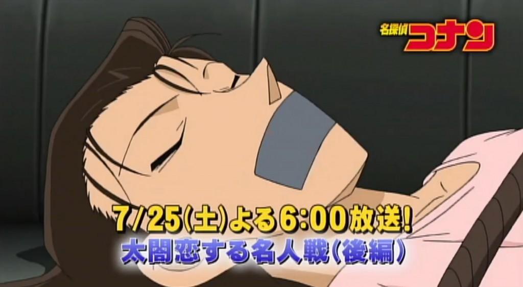 Episode_786