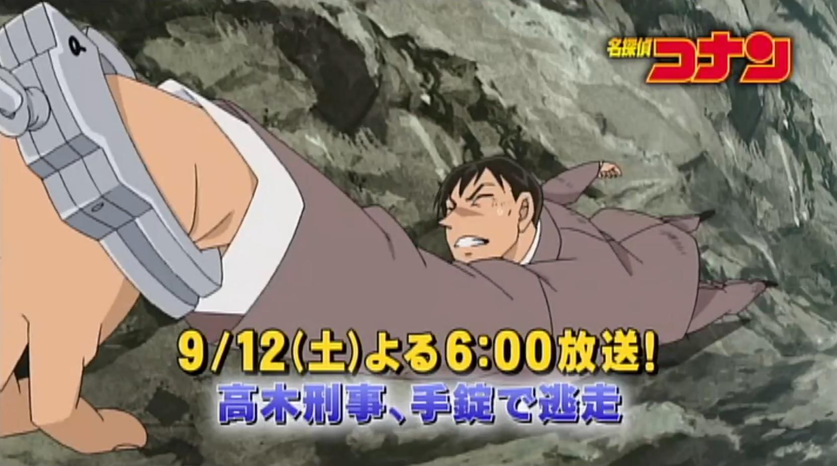 Episode_791