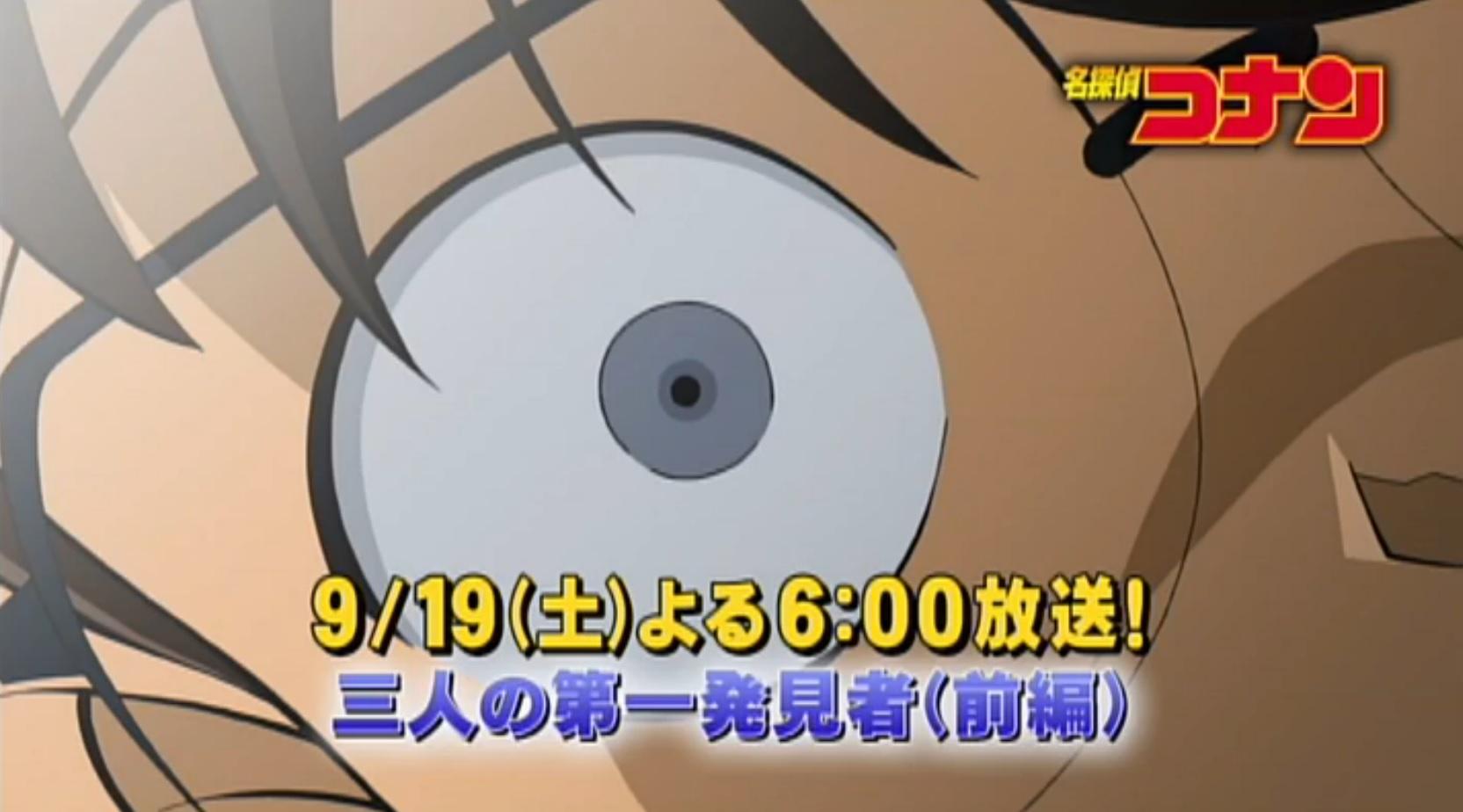 Episode_792