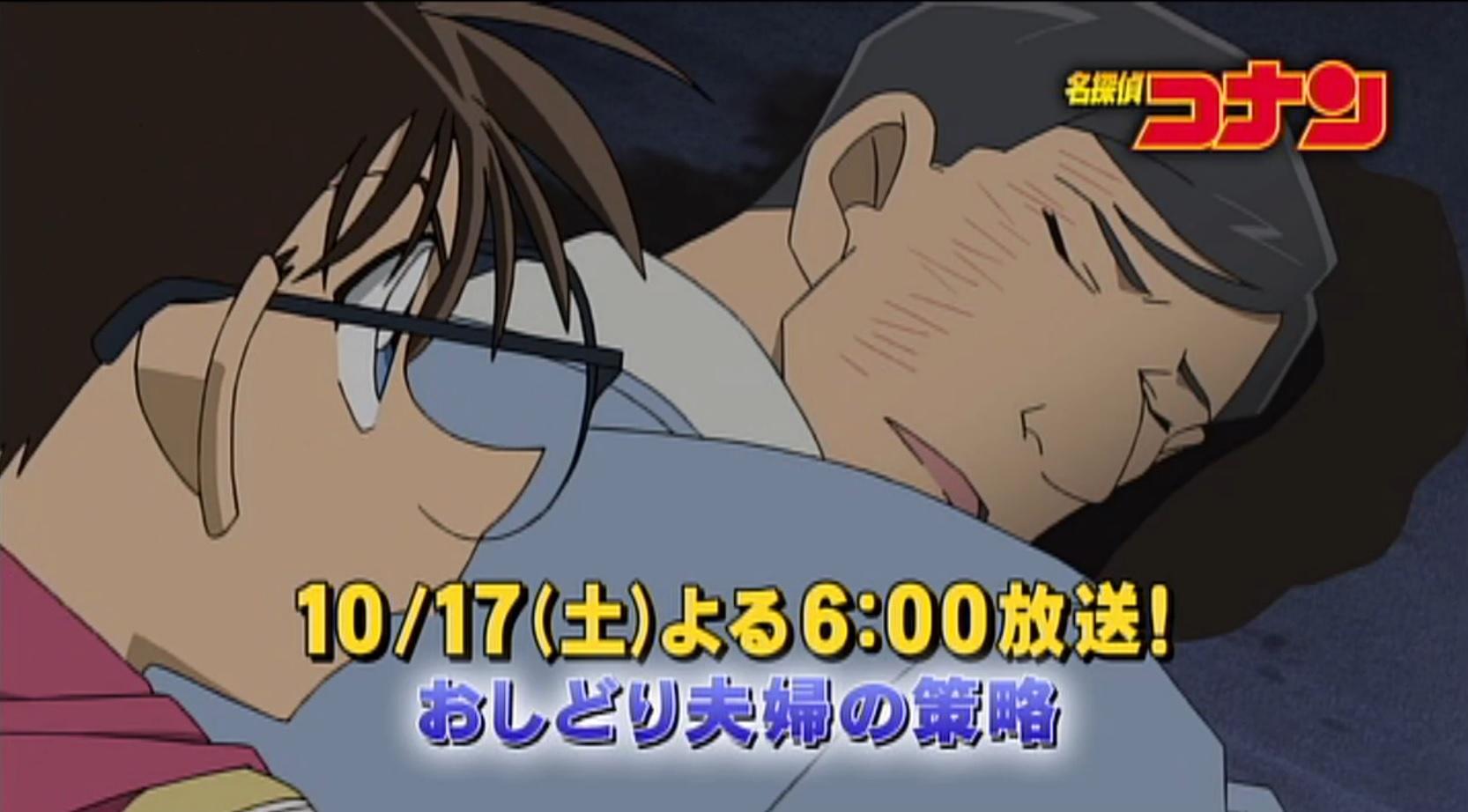 Episode_796