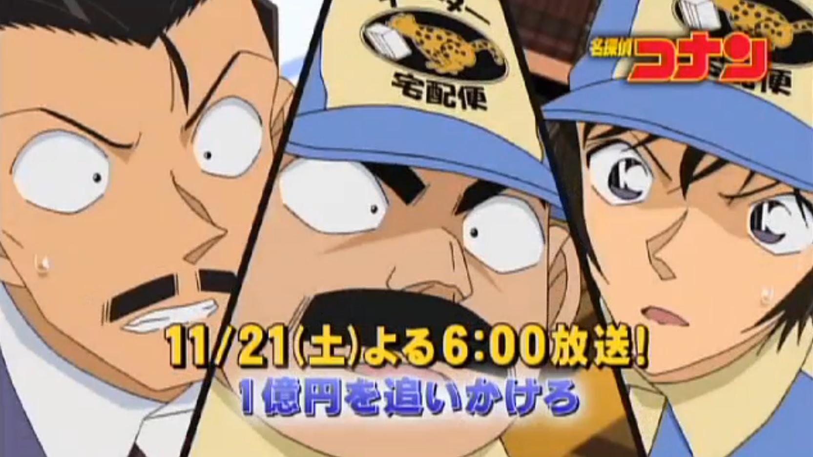 Episode_800
