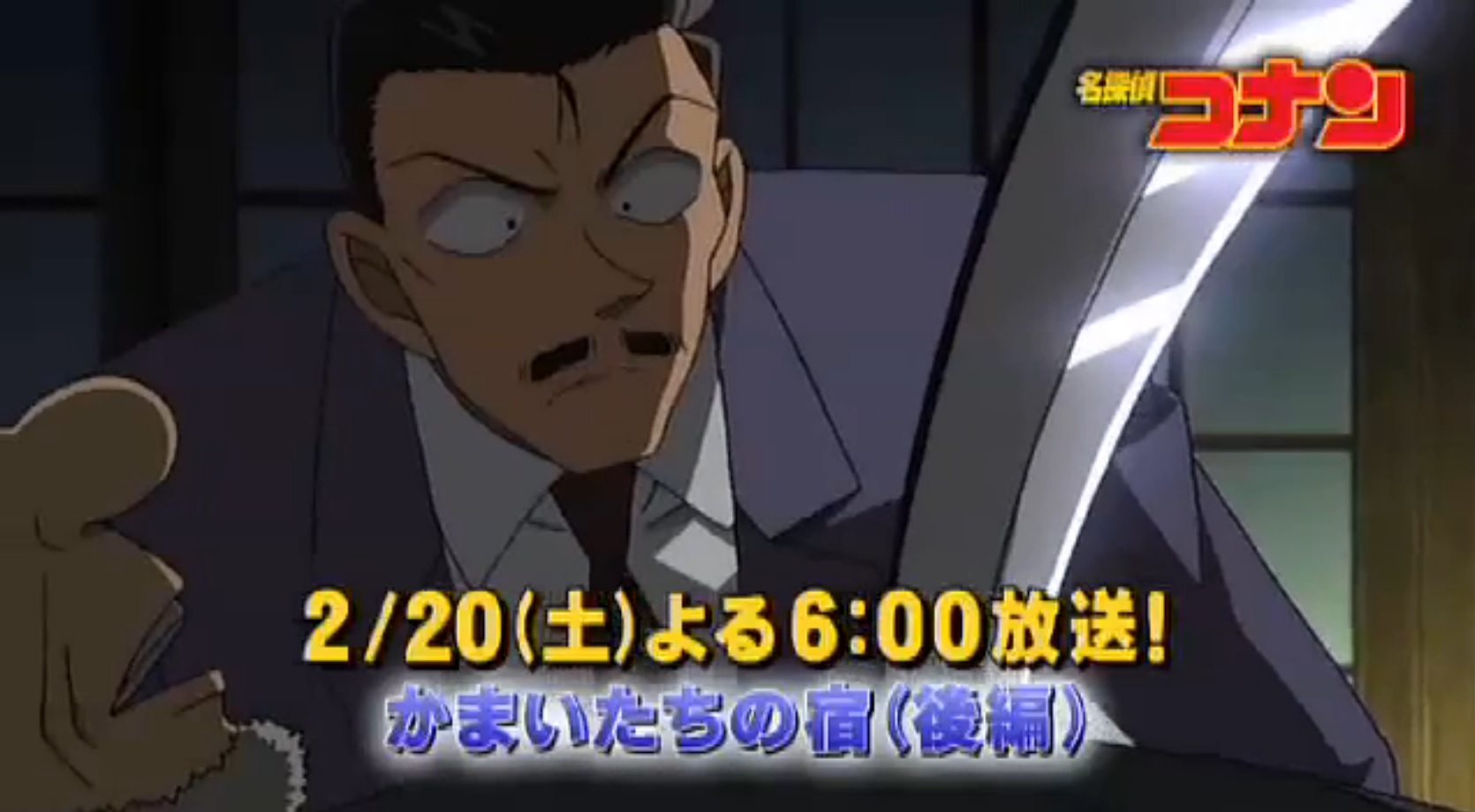 Episode_809