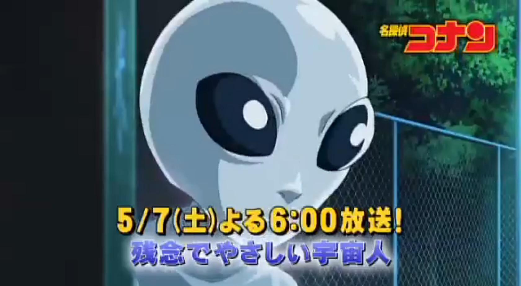 Episode_816