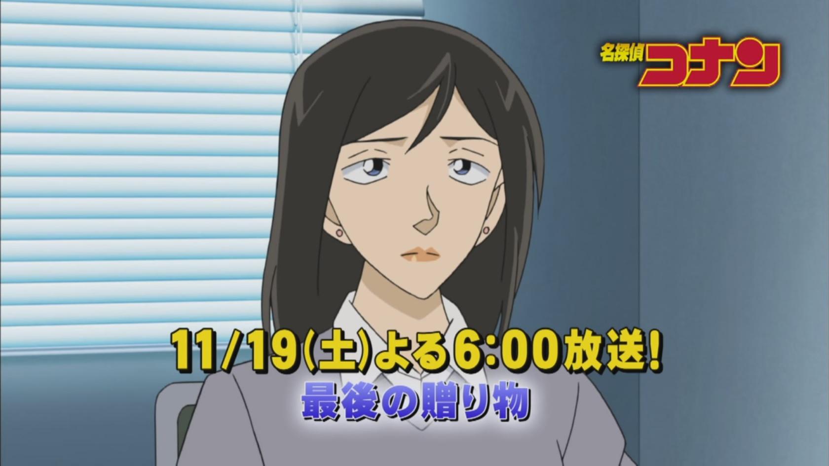 episode_840