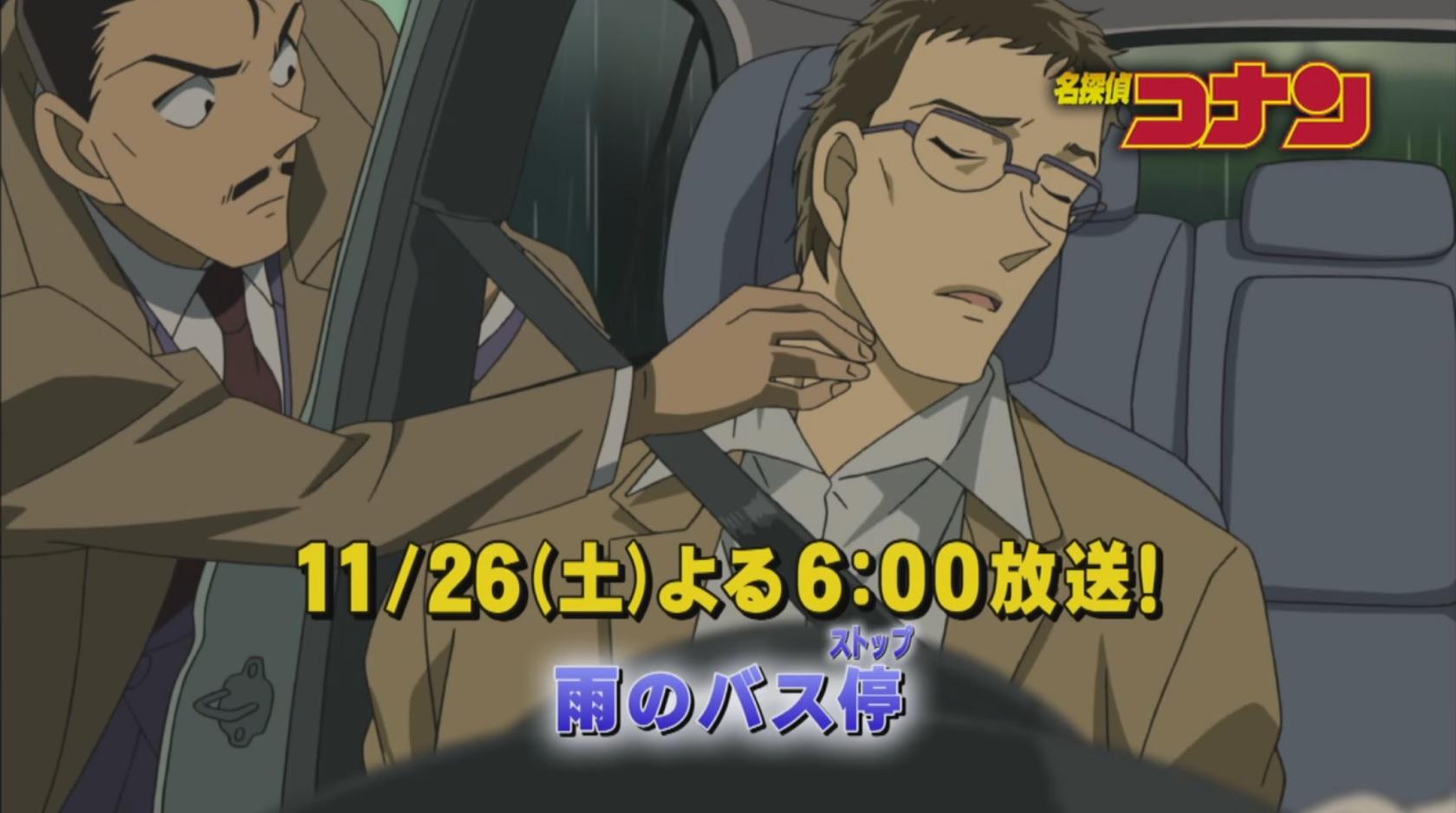 Vorschau auf Episode 841