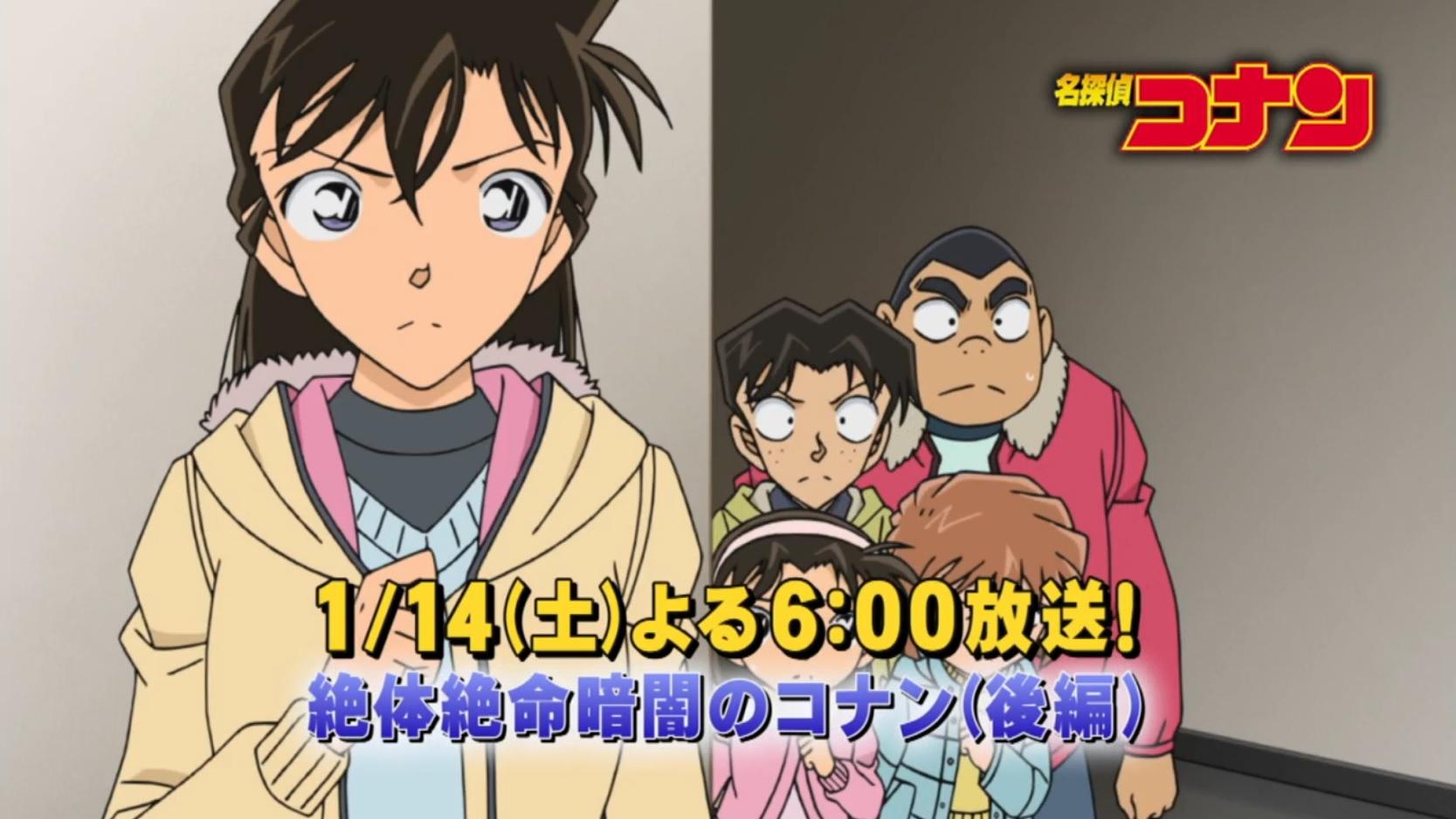 episode_846