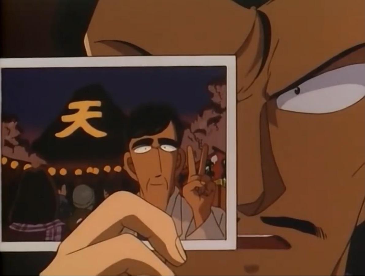 Detektiv Conan-Episode 9 läuft in der Kalenderwoche 46 bei ProSieben MAXX