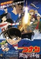 Film 17 Cover JP