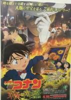 Film 19-poster