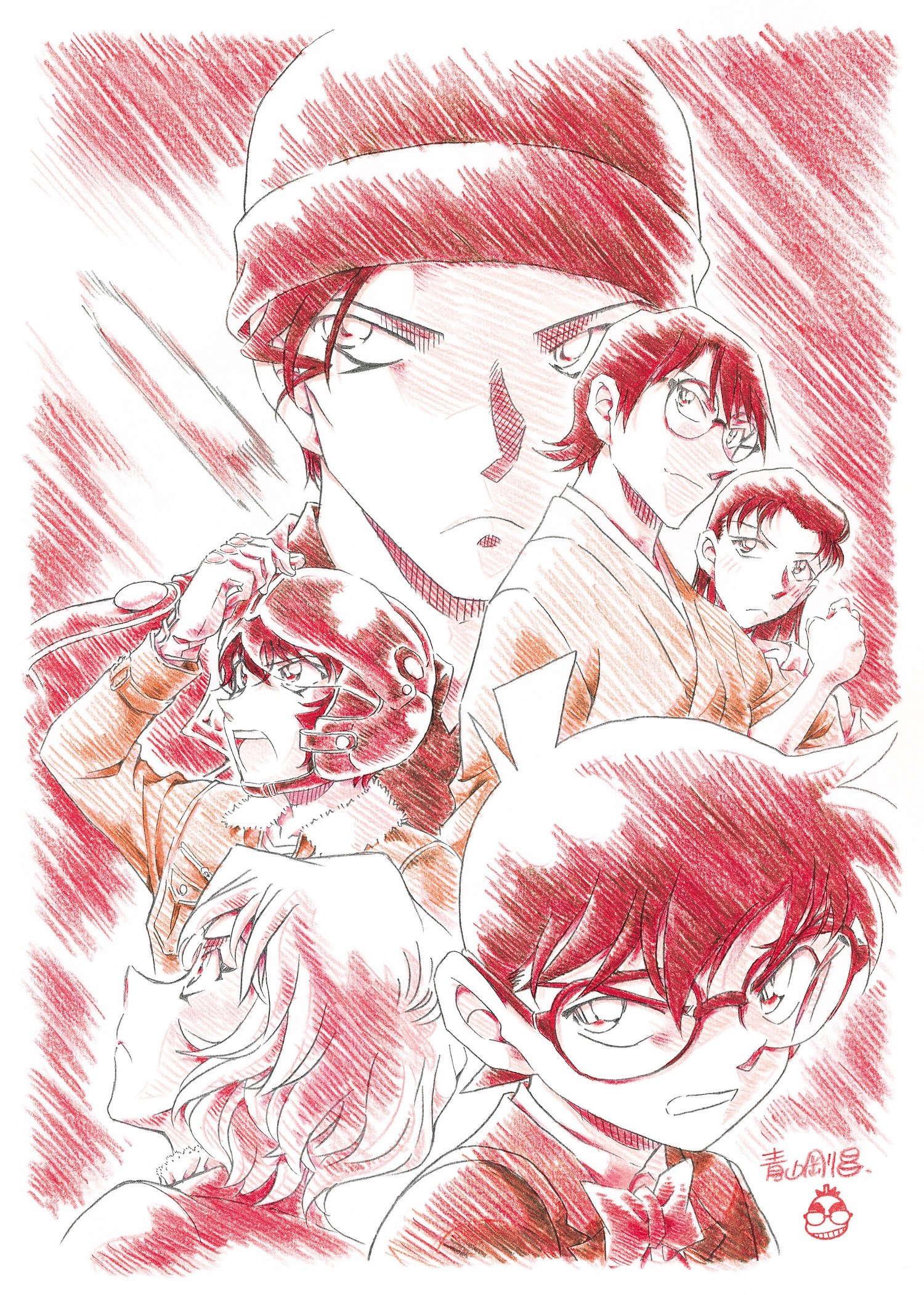 Zeichnung von Gosho Aoyama zu Film 24