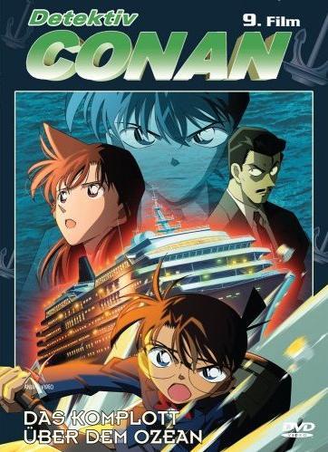 Detektiv Conan Filme bei ProSieben MAXX