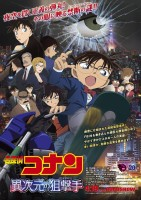 Film_18-Cover-jp