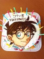 Geburtstagstorte_Conan