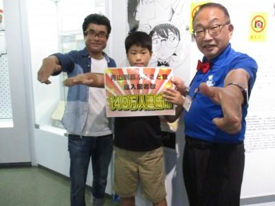 Gosho Aoyama Manga Factory erreicht 1,4 Millionen Besucher