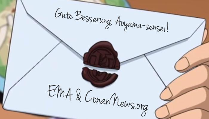 Gute Besserung, Aoyama-sensei! Wir schicken gemeinsam mit EMA deine Postkarten zu ihm nach Japan!
