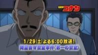 Kouji Yatsukawa in Episode 603