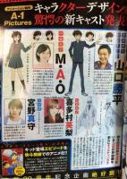 Magic Kaito Kid 1412 Synchronsprecher